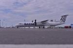 Изменения в расписании полетов QAZAQ AIR